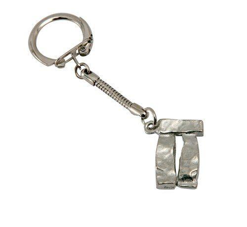 Trilith Schlüsselanhänger